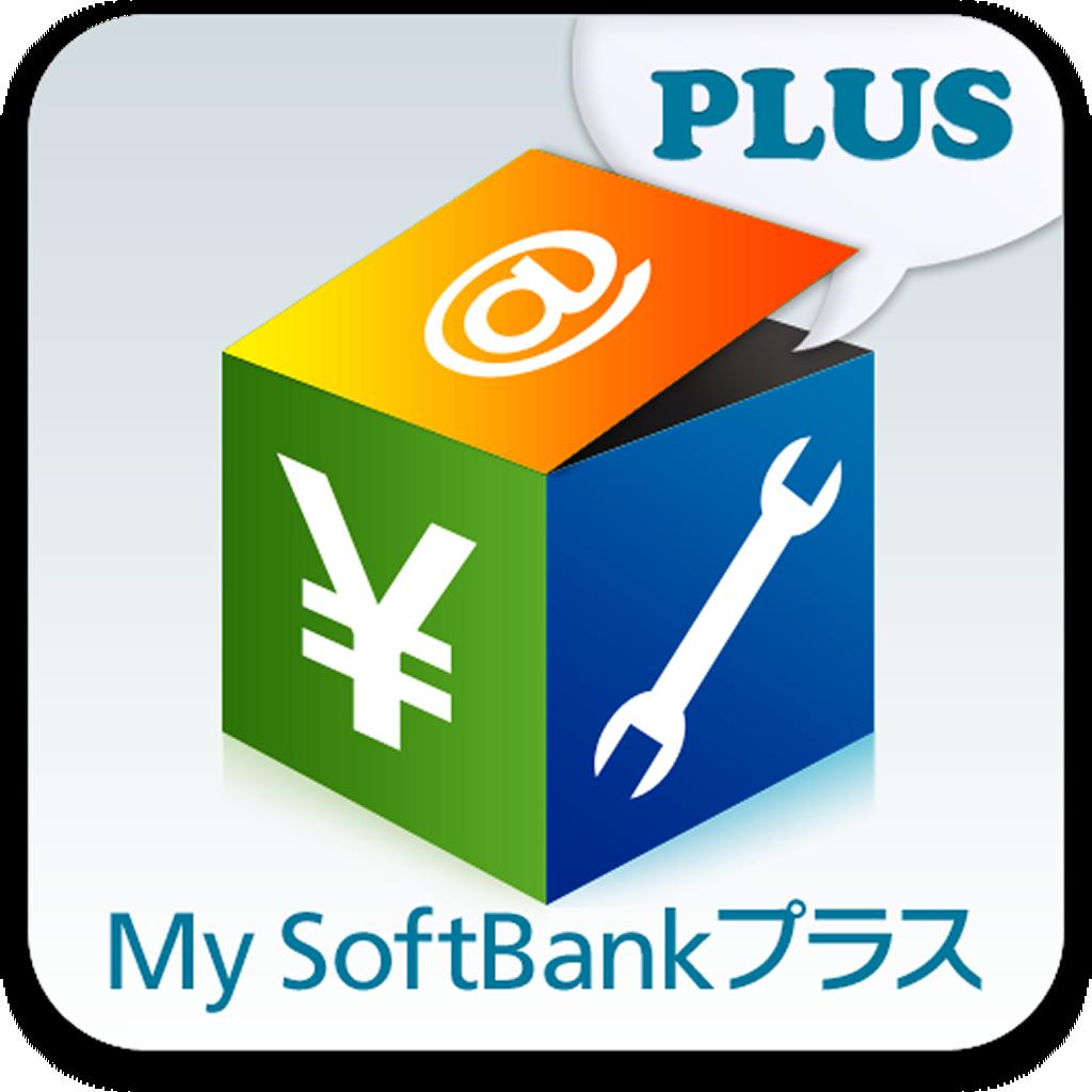 My SoftBank トップ|ソフトバンク